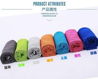 Wholesale Newest Creative Cold Towel Exercise Sweat Summer Ice Towel cm Sports Ice Cool Towel PVA Hypothermia Cooling Towel