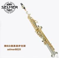 b flat tone - EMS France Selmer Selmer soprano Sax B flat tone presented the flute head Sahlman instruments genuine