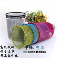 barbed wire manufacturers - TW01 manufacturers iron mesh trash barbed wire basket round sanitary pail household trash trash