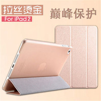 Wholesale Silk Lines Magnetic Smart Cover Case Skin For iPad Air iPad PU Leather Three Fold Stand Transparent With Sleep Wake Up Function