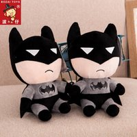 Wholesale 7inch Cartoon Batman plush stuffed doll dolls Movies Doll Toys The Avengers kids gift C001