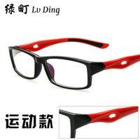 Wholesale Students frames fashion sports eyewear frame glasses frame student discount wild multicolored glasses uv400