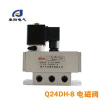 Wholesale Solenoid valve Q24DH Q24DH two way solenoid valve V24V220V