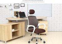 Wholesale Home office chair fashion computer chair swivel chair net cloth mesh chair staff chair bow computer chair