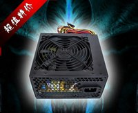Wholesale 500W computer power supply with CM Fan pin in high quality with good price silver color