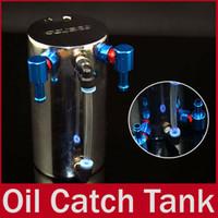 Wholesale 9mm Universal Fluid Tank Reservoir Hose Engine Oil Catch Can Aluminum for Honda Toyota Mazda