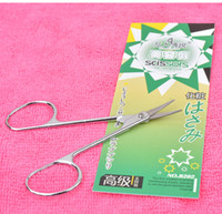 Wholesale Multifunction elbow cut eyelid stickers using small scissors stainless steel scissors eyebrow scissors makeup