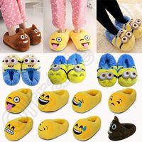 Wholesale 100PAIR LJJH1260 Hot Sell Style D Emoji poop Plush Stuffed Unisex Slippers Cartoon Winter Home Indoor Shoes Slipper