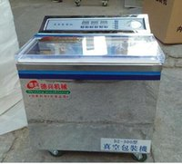 packaging machine - Food vacuum packaging machine tea vacuum packing machine tea vacuum machine business home vacuum sealing machine