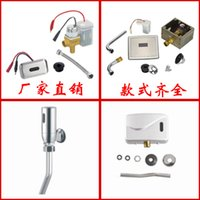 Wholesale One type of infrared sensor infrared sensor flushing valve squat stool sensor YA