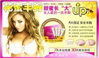 beauty wave red - Papaya soup red wine quality goods wave le royal jelly globulin beauty cream G DHL