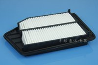 accord air filter - For th generation Honda Accord nine generation Accord L air filter air filter air filter grid A2 A00