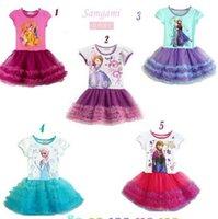 Wholesale In stock Fashion Princess Anna Elsa Froze Sofia Short Sleeve Dress Children Girls Pompon Gauze Dresses Baby Girl Party Tutu Dresses