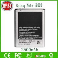 Wholesale I9220 Battery Note Batteries EB615268VU For Samsung Galaxy I9220 Note i717 T879 N7000 mAh