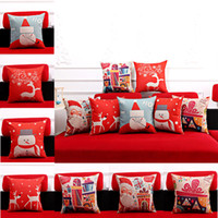 Wholesale Christmas Home Decorative Throw Sofa Cushion Cover Shell Crown Pillow Case New