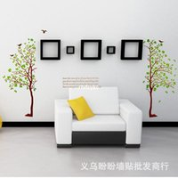 acacia sports - bedroom decoration Three generations of removable wall stickers living room TV sofa background wall sticker wall stickers large acacia DM69