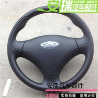 Wholesale Pack genuine Chery QQ three steering wheel assembly Chery QQ3 steering wheel QQ3 steering wheel old paragraph to new