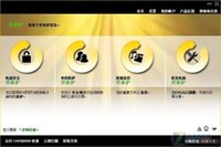 Wholesale 2015 N360 NIS Antivirus Security version22 authorized year PC or year PC