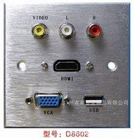 Wholesale D8602 multimedia aluminum panel wall socket Multimedia socket