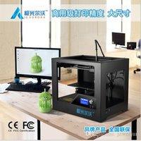 Cheap Printer Best 3d Printer