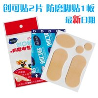 Wholesale Prevent Grinding Foot Wear Wound Adhesive Plaster Band Aid sticker Band aid