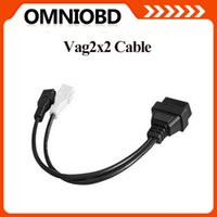 ad pin - High Quality Superb OBD Tool For VW Ad x2 Pin Diagnosis Adapter Connector Cable