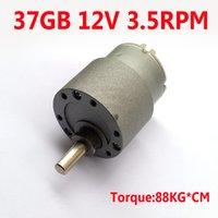 dc motor 12v - NEW RPM DC V motor high torque gear box motor gearmotors MM CNC motor Torque KG CM DC V V