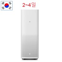 Wholesale New Arrival Xiaomi Air Purifier small as an A4 Papercapacity of m h Smartphone Remote Control And Alerts Air Purifiers