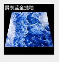 Wholesale ceramic tile Construction with Real Estate ceramic tile is Domestic outfit background wall brick