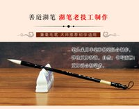 Wholesale The quot scholar s four jewels quot Wubao no brush water writing fabric fine suits the beginner calligraphy copybook
