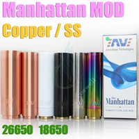 copper - Manhattan full Mechanical copper mod clone vs NINE Panzer Pegasus Nemesis vamo Stingray X Mutant vanilla Tesla M7 panzer mods