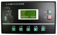 air compressor performance - Minco M680 Screw Air Compressor Controller High performance Fast Delivery cost