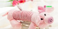 Wholesale New Dog Toys Pet Puppy Chew Squeaker Squeaky Plush Sound Duck Pig Elephant Toys Designs ZW54