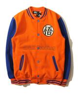 baseball standards - 2016 New Spring Autumn Men Baseball Clothes Dragon Ball Men s Casual Sweatshirt Hip hop Match Color Orange And Purple M To XXL