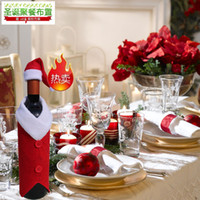 Wholesale Christmas wine bottle bag Xmas Wine Bottle Cover Bag cloth and hat shape Christmas Decorations Festive Party Supplies E038