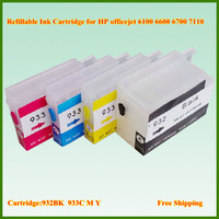 Wholesale Empty BK C M Y refillable ink cartridge with Chip for HP Officejet