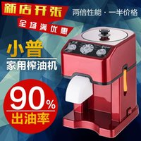 Wholesale Household press red automatic oil press agents joined the family press Merchants