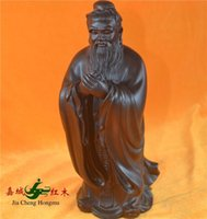 african carved ebony statue - Kerry Redwood City switches African ebony statue of Confucius statues of saints carved mahogany gift ornaments