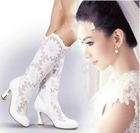Cheap white wedding boots Best lace bridal boots 2015