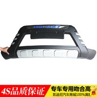 Wholesale Hippocampus Knight Knight before front bumper front bumper front bumper Knight hippocampus special refit