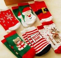Totes Women Plain 2016 Christmas stockings socks kids animal socks Middle Tube cotton skateboard socks printed Unisex socks TW26