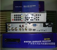 Wholesale digital satellite receiver South STB hot receiver AZBOX EVO XL S810B set top box