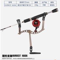 bar clamp holder - Ourbest rod holder raft fishing rod holder micro lead raft boat fishing rod holder rack with foot clamping frame bar device