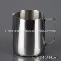 Wholesale Thick stainless steel Japanese pitcher Lahua cylinder cup milk milk cup of coffee utensils