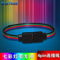 belt connection - pairs famale male RGB with lights connector pin connector colorful lights belt connection wire