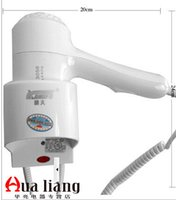 Wholesale Wall hanging Type Hair Dryer KF W V Safe Operation way Switch White