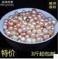 Wholesale Loose beads natural freshwater pearl quality oral pharmaceutical milling for Fo Manzha pillows Specials