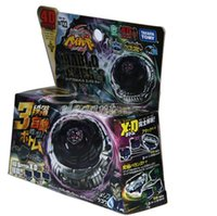 Wholesale TOMY Metal Fight Beyblade Nemesis X D D Bottom System BB122