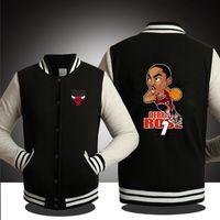 basketball image - 2016 New Basketball Chacigo Rose Cartoon Image Bulls Men Fall Winter Pure Cotton Jacket lover s Sweatshirt baseball uniform
