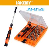 Wholesale Deko US JM in one screwdriver to disassemble the kit imported chrome vanadium steel household tools